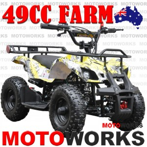 49CC FARM YELLOW F1